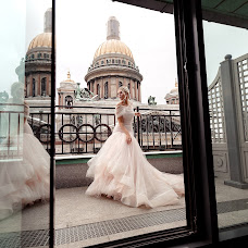 Wedding photographer Irina Ezhilova (iephotography). Photo of 15.04.2018