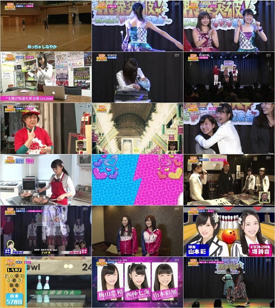 (TV-Variety)(720p) NMB48のナイショで限界突破!~新入生とドキドキ発表会~ 170219
