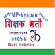 MP ShikShak Bharti 2018 Vyapam PeB Varg 1 for PC-Windows 7,8,10 and Mac
