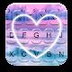 Love Coast Keyboard Theme Android apk