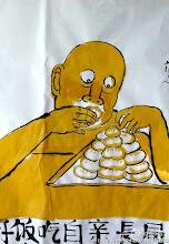 Photo: 秃头倔人:亲自吃饭