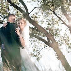 Wedding photographer Irina Repina (Repina). Photo of 06.04.2018