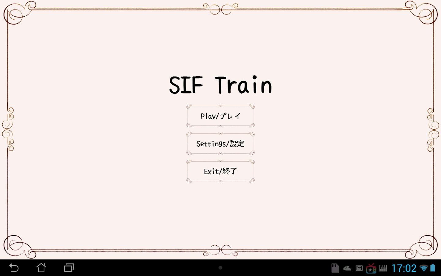 SIF Train- screenshot