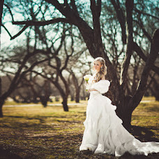 Wedding photographer Yuliya Petrenko (YuliyaPetrenko). Photo of 13.04.2015