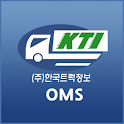한국트럭정보 (화주용) icon