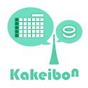 家計簿カレンダーKakeibon-かんたん自動作成の家計簿