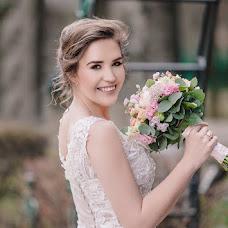 Bröllopsfotograf Inna Makeenko (smileskeeper). Foto av 12.07.2018