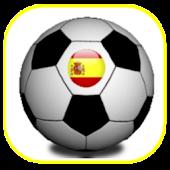 عشاق البطولة الإسبانية