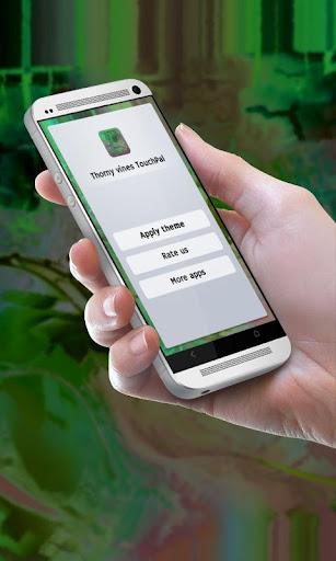 厄介なブドウ TouchPal