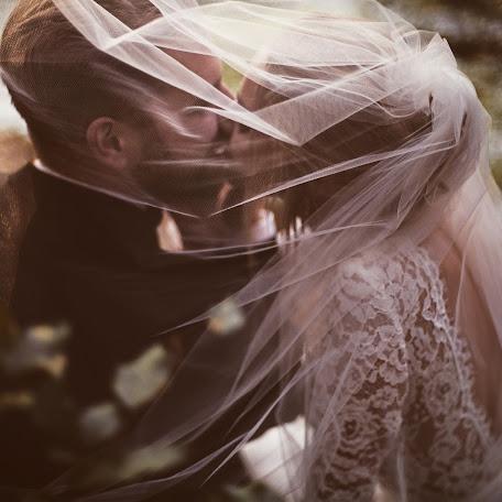 Fotograf ślubny Natalia Iskrzycka (NataliaIskrzyck). Zdjęcie z 03.10.2017