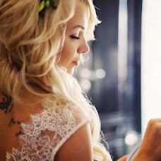 Wedding photographer Anna Grishenkova (nyutaG). Photo of 02.08.2016