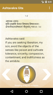 Ashtavakra Gita - náhled