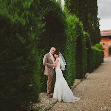 Wedding photographer Alisa Lutchenkova (Lut4enkova). Photo of 18.09.2015