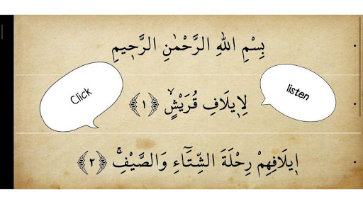 Learn Quran Tajweed screenshot 14