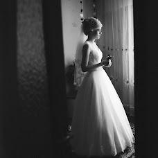 Wedding photographer Viktoriya Lizan (vikysya1008). Photo of 24.10.2016