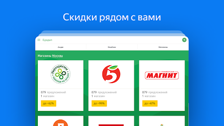 Yandex APK screenshot thumbnail 23