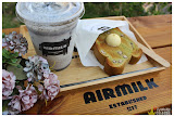 AirMilk 牛奶吧