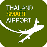 TH Smart Airport