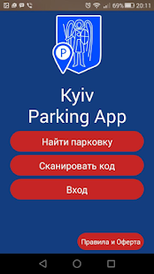 KyivParkingApp- screenshot thumbnail