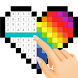 Tap Color By Number: Pixel Art Sanblok Coloring