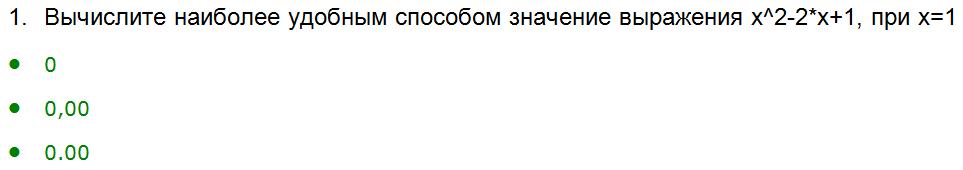 Документ1 [Режим ограниченной функциональности] - Microsoft Word 2015-03-10 10.54.56.png