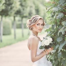 Wedding photographer Katerina Pecherskaya (IMAGO-STUDIO). Photo of 10.02.2015