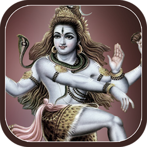 Powerful Shiv Mantra app (apk) free download for Android/PC/Windows