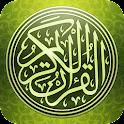 القرآن الكريم - MP3 Quran