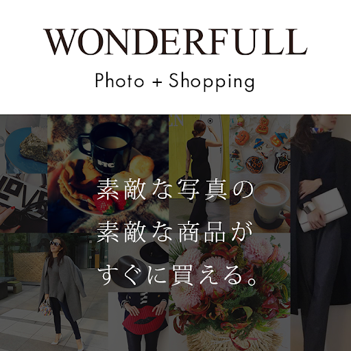 WONDERFULL女性向けのファッション・コーデ提案アプリ
