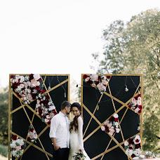 Wedding photographer Yulya Emelyanova (julee). Photo of 01.06.2018