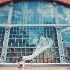 Wedding photographer Yana Zharincova (SabrinaVamp). Photo of 22.07.2013