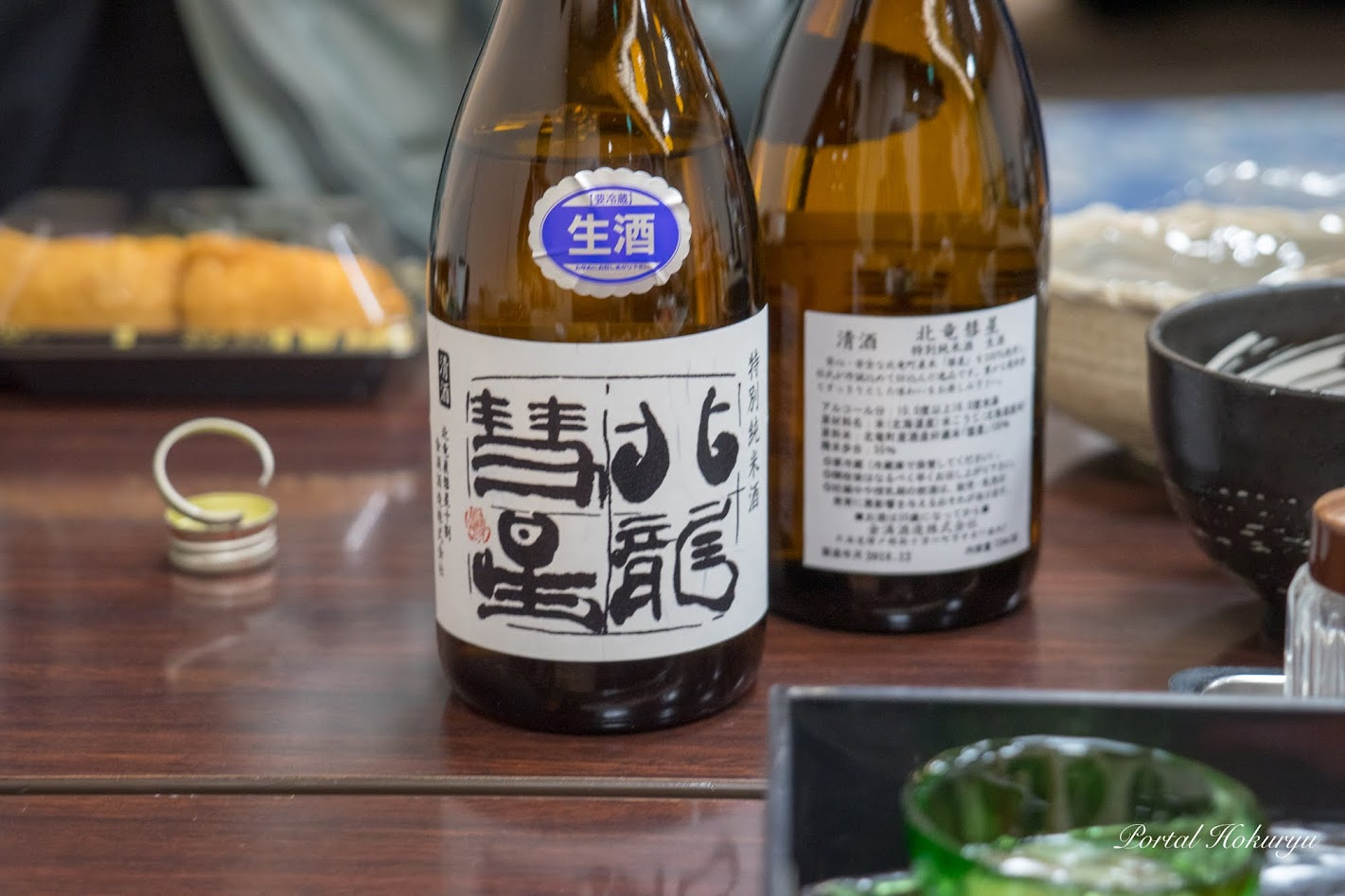 特別純米酒「北竜彗星」生酒