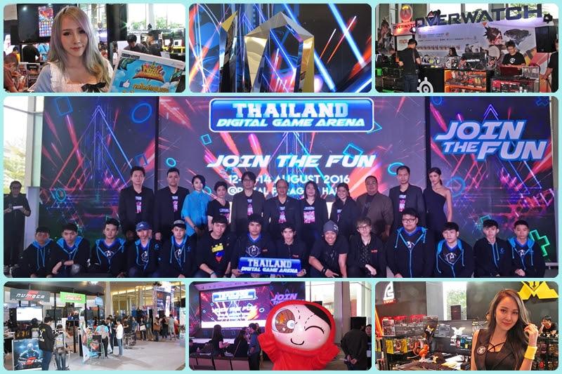 [TDGA2016] งานเกมยิ่งใหญ่ จัดเต็มทั้งค่ายเกม ค่าย IT และศึกการแข่งอันดุเดือด!!