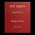 Sherpa Bible icon