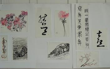 Photo: Fleurs, calligraphies et paysages; techniques encre et tâches sur papier xuan