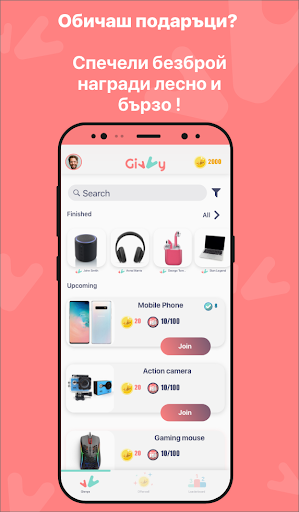 Givvy 5.2 screenshots 1
