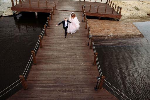 Wedding photographer Yuliya Istomina (istomina). Photo of 20.09.2017