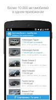 Screenshot of Major Auto