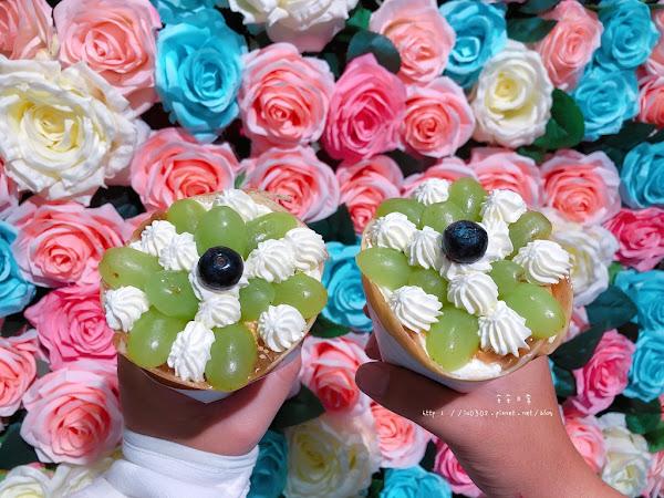 FUN TOWER-充滿浪漫的日式可麗餅店/乾燥花/可麗餅超好吃