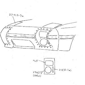 RX-7 FC3C のカスタム事例画像 FC3C kaiさんの2020年12月05日07:27の投稿