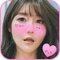 Blush Red Cheeks Shy Face - Photo Booth icon