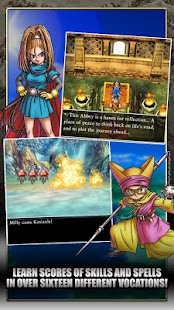 DRAGON QUEST VI- screenshot thumbnail