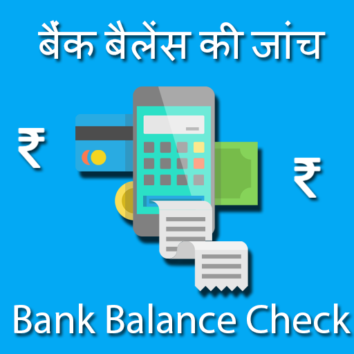 All Bank Balance Enquiry file APK for Gaming PC/PS3/PS4 Smart TV