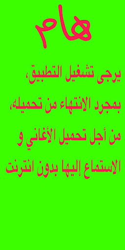 تحميل اغاني وردة الجزائرية القديمة mp3 مجانا