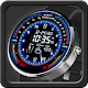 V05 WatchFace for Moto 360 v6.3.0