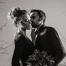 Wedding photographer Natalya Lapkovskaya (lapulya). Photo of 08.08.2018