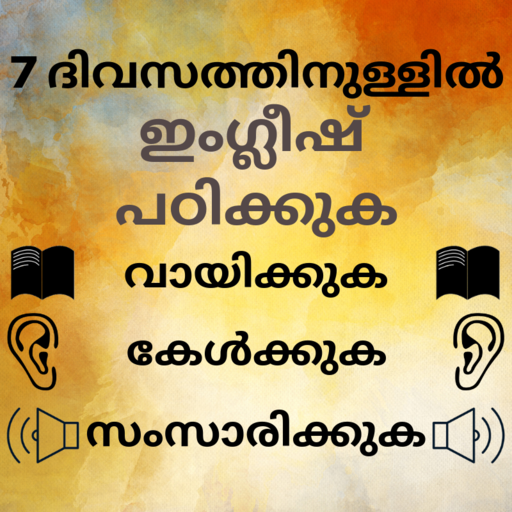 books english malayalam spoken siso