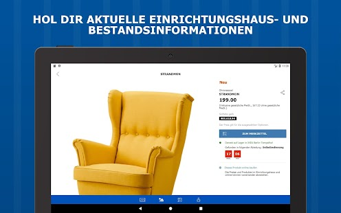 IKEA Store Screenshot