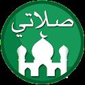 My Prayer: Qibla, Athan, Quran & Prayer Times icon
