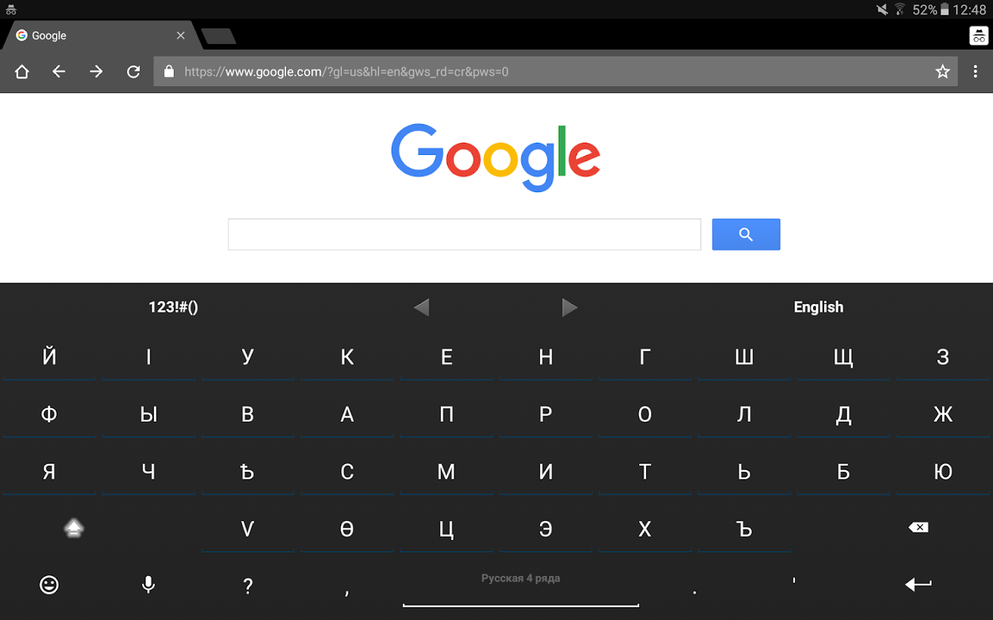 Russian for AnySoftKeyboard- screenshot